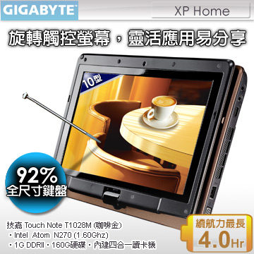Gigabyte Touch Note T1028M