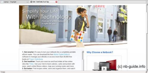 Dell запустила специальный сайт для женщин, помогающий им выбрать наилучший ноутбук