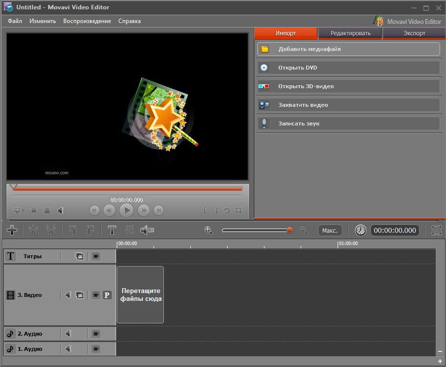 Программу для игр записей видео