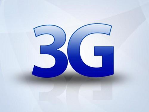 Немного фактов о 3G