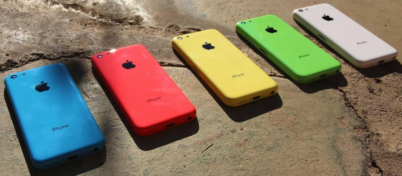 Как сделать цвет ярче на айфон