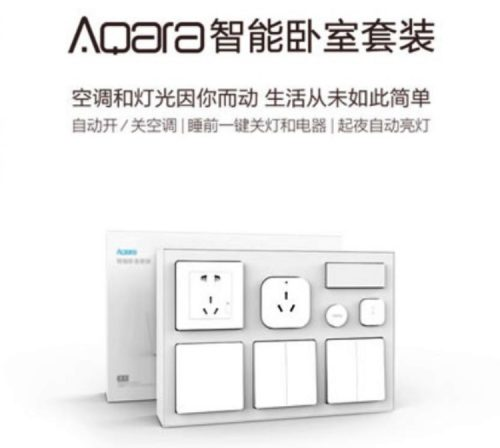 Aqara Smart Bedroom Set