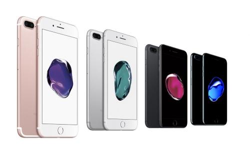 Три причины купить iPhone 7 Plus в 2021 году